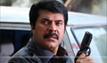 Picture 54 from the Malayalam movie The King & The Commissioner