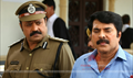 Picture 51 from the Malayalam movie The King & The Commissioner