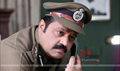 Picture 45 from the Malayalam movie The King & The Commissioner