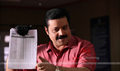 Picture 44 from the Malayalam movie The King & The Commissioner