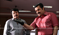 Picture 43 from the Malayalam movie The King & The Commissioner