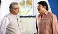 Picture 33 from the Malayalam movie The King & The Commissioner