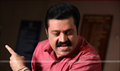 Picture 32 from the Malayalam movie The King & The Commissioner