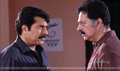 Picture 28 from the Malayalam movie The King & The Commissioner