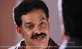 Picture 27 from the Malayalam movie The King & The Commissioner