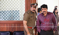 Picture 20 from the Malayalam movie The King & The Commissioner