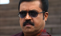 Picture 13 from the Malayalam movie The King & The Commissioner