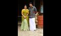 Picture 34 from the Malayalam movie Venicile Vyapari