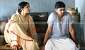 Picture 1 from the Malayalam movie Gramam
