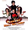 Picture 1 from the Hindi movie Mumbai Mast Kallander