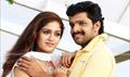 Picture 2 from the Malayalam movie Raghuvinte Swantham Rasiya
