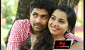 Picture 23 from the Malayalam movie 10.30 am Local Call