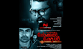 Picture 4 from the Malayalam movie 10.30 am Local Call