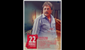 Picture 39 from the Malayalam movie 22 Female Kottayam