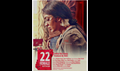 Picture 37 from the Malayalam movie 22 Female Kottayam