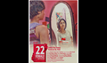 Picture 35 from the Malayalam movie 22 Female Kottayam