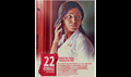 Picture 34 from the Malayalam movie 22 Female Kottayam