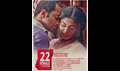 Picture 27 from the Malayalam movie 22 Female Kottayam