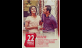 Picture 25 from the Malayalam movie 22 Female Kottayam