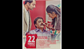 Picture 15 from the Malayalam movie 22 Female Kottayam