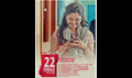 Picture 14 from the Malayalam movie 22 Female Kottayam