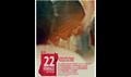 Picture 12 from the Malayalam movie 22 Female Kottayam