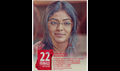 Picture 11 from the Malayalam movie 22 Female Kottayam