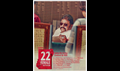 Picture 5 from the Malayalam movie 22 Female Kottayam