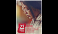 Picture 4 from the Malayalam movie 22 Female Kottayam