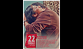 Picture 1 from the Malayalam movie 22 Female Kottayam