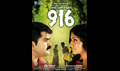 Picture 66 from the Malayalam movie 916