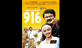 Picture 65 from the Malayalam movie 916
