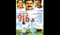 Picture 64 from the Malayalam movie 916