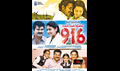 Picture 63 from the Malayalam movie 916