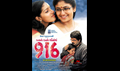 Picture 62 from the Malayalam movie 916