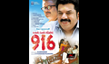 Picture 61 from the Malayalam movie 916