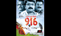 Picture 60 from the Malayalam movie 916