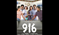 Picture 59 from the Malayalam movie 916
