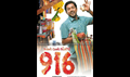 Picture 58 from the Malayalam movie 916