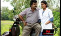 Picture 33 from the Malayalam movie 916