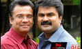Picture 15 from the Malayalam movie 916