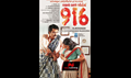 Picture 6 from the Malayalam movie 916
