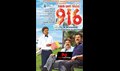 Picture 5 from the Malayalam movie 916