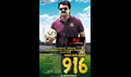 Picture 3 from the Malayalam movie 916