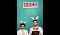Picture 15 from the Malayalam movie ABCD