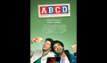 Picture 14 from the Malayalam movie ABCD