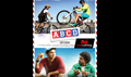 Picture 8 from the Malayalam movie ABCD