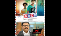 Picture 6 from the Malayalam movie ABCD