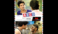 Picture 2 from the Malayalam movie ABCD