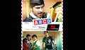 Picture 1 from the Malayalam movie ABCD